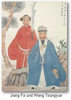 Jiangfa